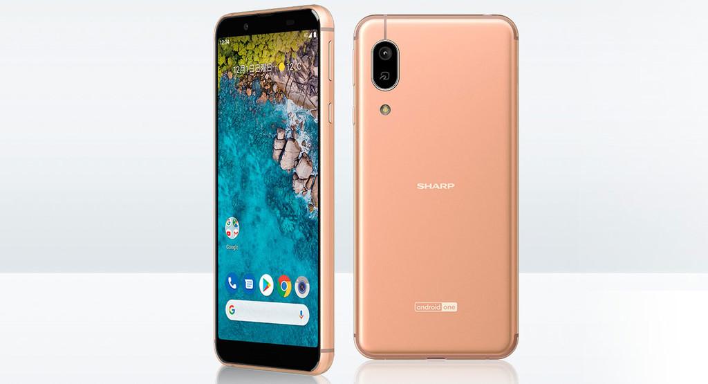 Sharp S7: le nouveau mobile Android Un avec une portée allant jusqu