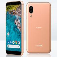 Sharp S7: el nuevo móvil Android One con batería de 4.000 mAh