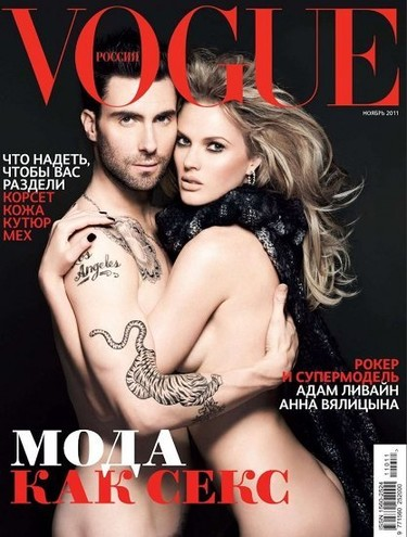 Adam Levine se mueve como Jagger para Vogue Rusia