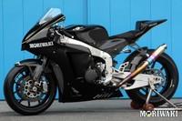 Moriwaki MD 600, la segunda Moto2