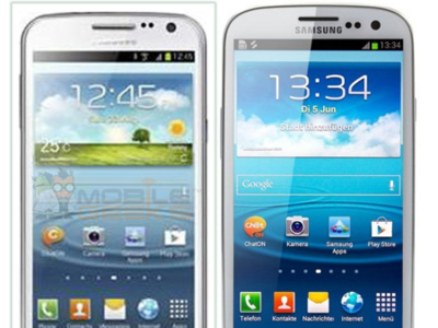 Samsung Galaxy Premier, un nuevo Android en el horizonte