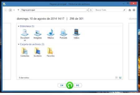 historial_archivos.png