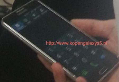 Samsung podría tener lista la versión premium del Galaxy S5 muy, muy pronto