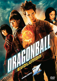 dragonball evolution dvd
