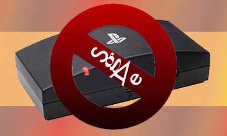 España se queda sin PlayTV por culpa del canon de la SGAE