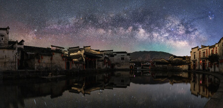 The Milky Way On The Ancient Village C Zhang