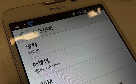 Rumor: El Huawei Ascend Mate 2 se queda en 720p