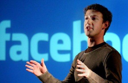 La privacidad en Facebook queda de nuevo en entredicho