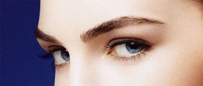 ¿Para qué sirven las cejas y por qué hay gente que las pierde?