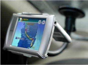 GPS y reproductor multimedia, todo junto