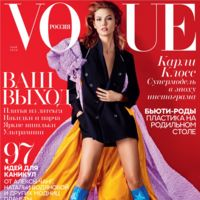 Vogue Rusia: Karlie Kloss