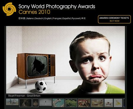 Sony World Photography Awards 2010