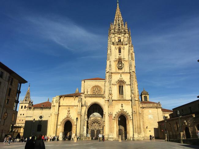 Catedral De Oviedo Portada