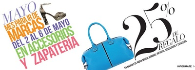 Promoción 'mes para ir de marcas' en El Corte Inglés