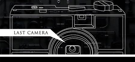 Last Camera, cómo construirte la última cámara analógica de 35mm