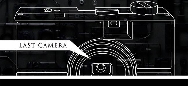 Last Camera