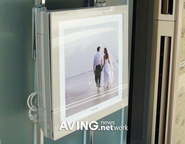 LG Artcool con marco de fotos