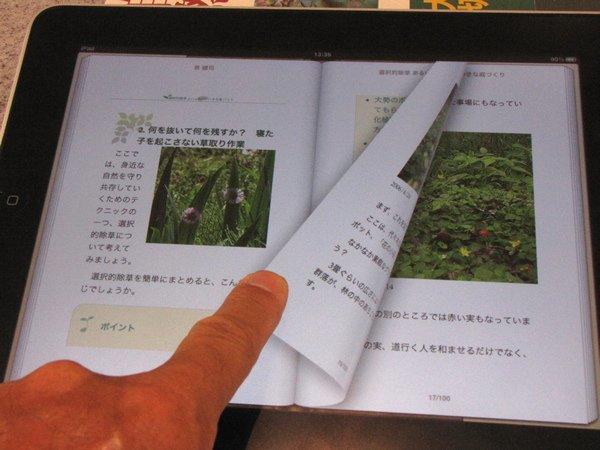 libro-digital.jpg
