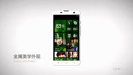 Hisense también tiene listo su primer Windows Phone, dualSIM y con 4G
