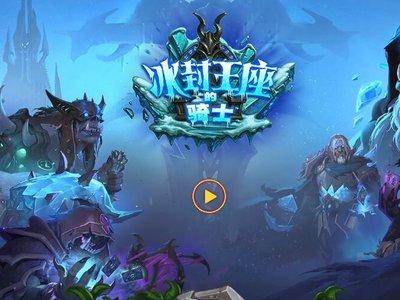 """Hearthstone: """"Caballeros del Trono de Hielo"""", la nueva expansión, se filtra en China"""