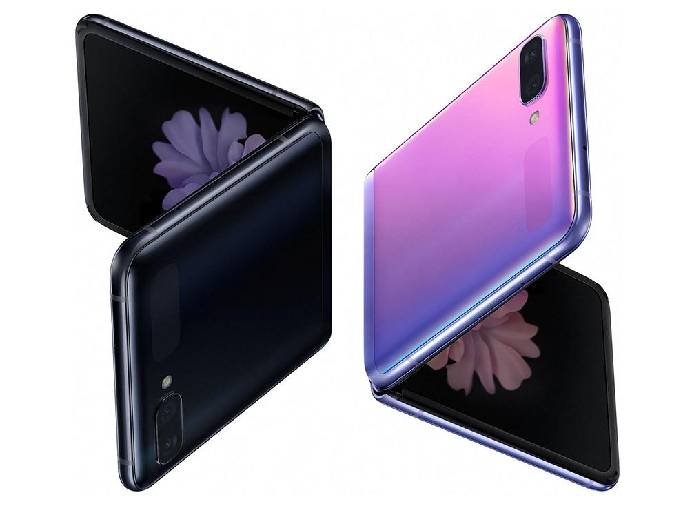 Samsung Galaxy Z Flip - Negro/Púrpura - 256 GB - 4G