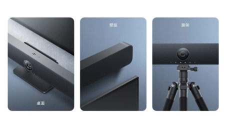 Xiaomi Audio And Video Conference Speaker Soportes