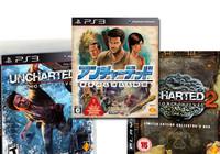 'Uncharted 2: El Reino de los Ladrones', ¿por qué la portada japonesa es así?