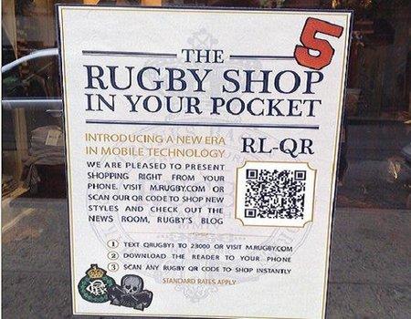 Herramientas de marketing: los códigos QR