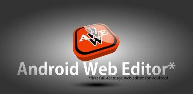 Android Web editor
