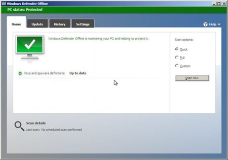 Windows Defender Offline Tool Beta. A fondo (parte 1)