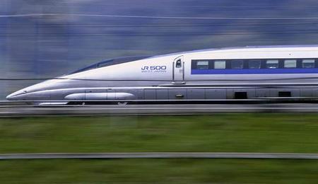Shinkansen Japón