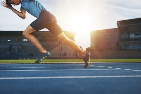 Evalúa tu resistencia aeróbica con el test de la course navette