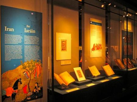 Libros Chester Beatty Library
