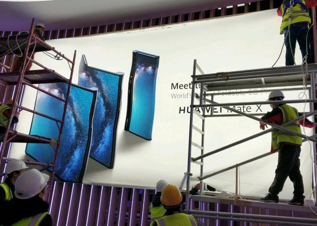 ceci est le Huawei Mate X: il filtre le premier mobile de pliage avec la connectivité 5G