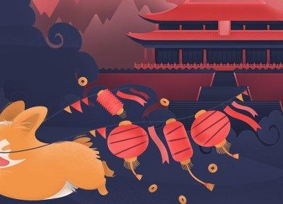 Estas son las mejores ofertas de GOG con motivo del Año Nuevo Chino