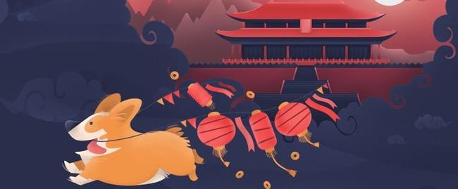 Gog Ofertas Ano Nuevo Chino