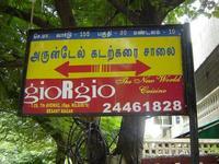 India ¿en qué idioma hablamos?
