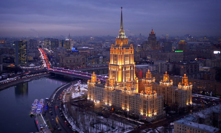 16 Hotel Ukraina In Moscow Russia Seen Below