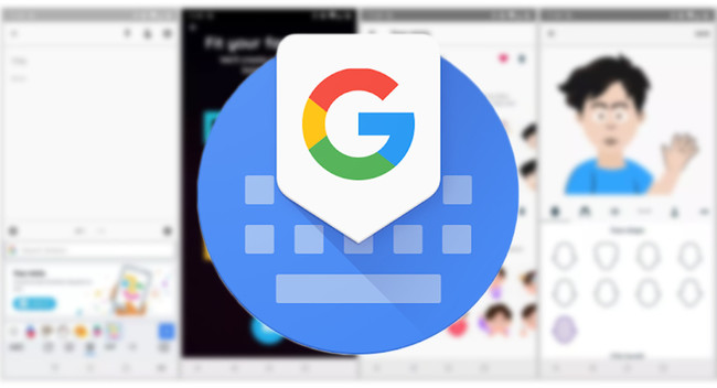 Gboard does Not Work