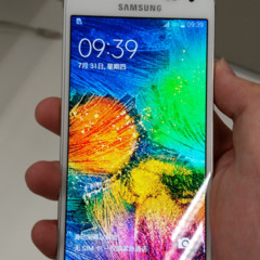 Foto 1 de 8 de la galería samsung-galaxy-alpha-blanco en Xataka Android