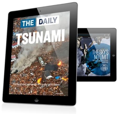 The Daily cierra: adiós al intento más ambicioso de prensa digital para el iPad