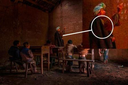 Ampliación sobre fotografía publicada en BJP