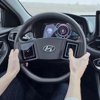 Hyundai se une a la era digital reemplazando los botones por pantallas
