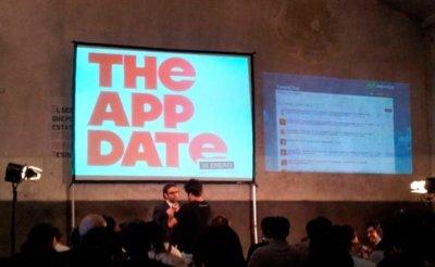 The App Date, SIM virtuales, música y recetas de cocina en su decimocuarta edición