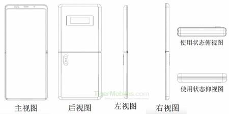 Xiaomi también quiere su razr: ha patentado un smartphone plegable que se dobla por la mitad