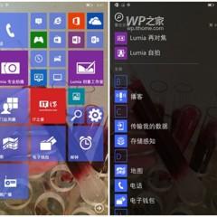 Foto 15 de 17 de la galería nuevas-imagenes-de-windows-10-para-movil en Xataka Windows