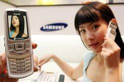 Samsung SPH-V9850, se convierte al llegar a casa