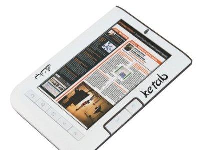 iJoy Ketab, lector multimedia a color