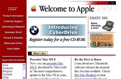 Una visita en el tiempo por la web de Apple