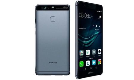 El Huawei P9, está rebajado en Amazon a 409 euros